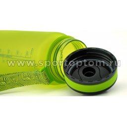 Бутылка для воды с сеточкой и мерной шкалой UZSPACE 650мл тритан 3030 Зеленый матовый (3)
