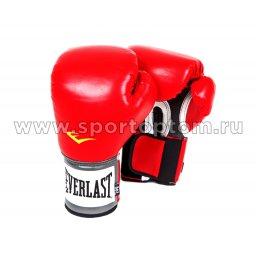 Перчатки боксёрские EVERLAST Pro Style Anti-MB PU  2110U            10 унций Красный