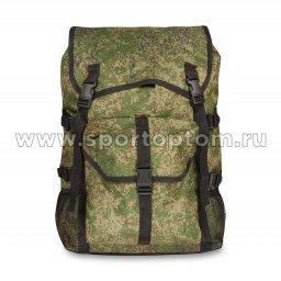 Рюкзак  Дачник 2 SM-183 50 л Цифра Маленькая