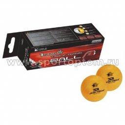 Шарики для настольного тенниса JOEREX 2 звезды 3шт 200 NSB 40 мм Оранжевый