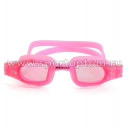 Очки для плавания детские MESUCA  7100       Розовый