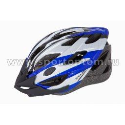 Вело Шлем взрослый, 19 вент. отверстий, размер L(58-61) VSH 23 Синий