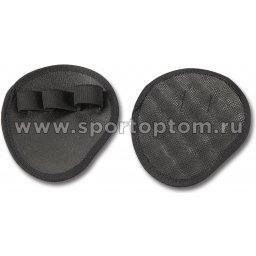Накладки атлетические нескользящие, кожа,далсофт GS015 12*12*2 см Черный
