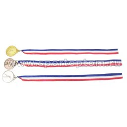Медали Гимнастика комплект Золото, Серебро, Бронза 111А CZ                   50 мм