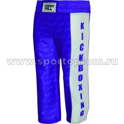 Брюки для кикбоксинга Green Hill KICK KIDS полиэстер, атлас   KBT-3628 6 лет Синий