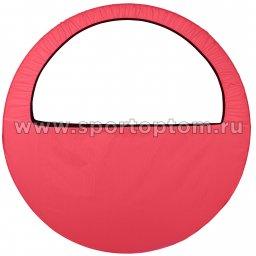 Чехол для обруча (Сумка) INDIGO SM-083 Желто-розовый (1)