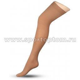 Колготки детские для танцев и балета ALEXANDRA 520 Телесный