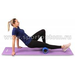 Ролик массажный для йоги INDIGO PVC IN077 (3)