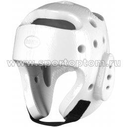 Шлем таэквондо литой  F081B Белый