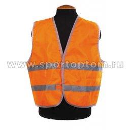 Жилет сигнальный взрослый Спортивные Мастерские SM-016 44-46 Оранжевый