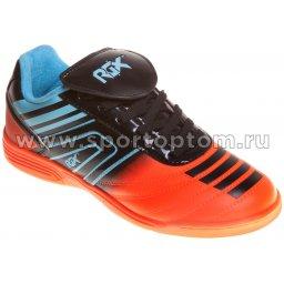 Бутсы футбольные зальные RGX ZAL-015 Черно-сине-оранжевый