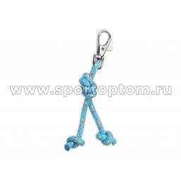 Сувенир брелок скакалка для художественной гимнастики INDIGO SM-392 10 см Голубой- кораллово-лимонный люрикс