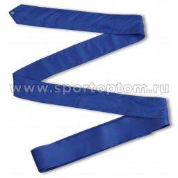 Лента гимнастическая без палочки СЕ2 4,0 м Васильковый