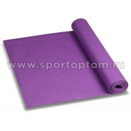 Коврик для йоги и фитнеса INDIGO PVC YG03 173*61*0,3 см Фиолетовый