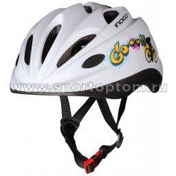 Вело Шлем детский INDIGO  GO 10 вент. отверстий IN072 48-56см Белый