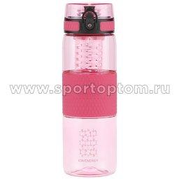 Бутылка для воды с нескользящей вставкой, колбой,сеточкой UZSPACE 700мл тритан 5061 Розовый (1)