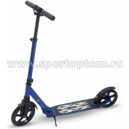 Самокат взрослый INDIGO TATTOO до 100 кг, колеса передние 230 мм, задние 200 мм IN052 Синий
