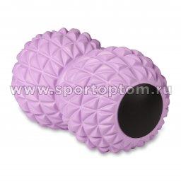 Мячик массажный двойной для йоги IN269 Сиреневый (1)