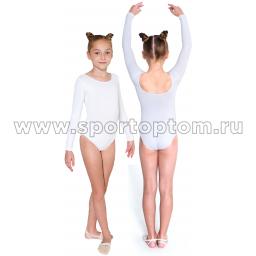 Купальник гимнастический  длинный  рукав  INDIGO х/б SM-093 44 Белый