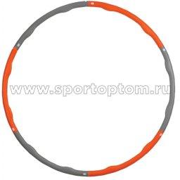 Обруч массажный разборный с дополнительными грузами PRO-SUPRA ORION 1,5 кг-2,4 кг 049-HR 100 см Оранжево-серый