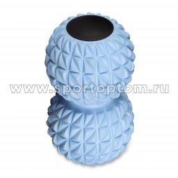 Мячик массажный двойной для йоги IN269 Голубой (2)