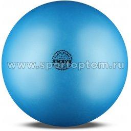 Мяч для художественной гимнастики силикон AMAYA 351000 17 см Бирюзовый