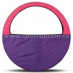 Чехол для обруча (Сумка) INDIGO SM-083 60-90 см Фиолетово-розовый