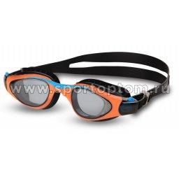 Очки для плавания детские INDIGO NAVAGA  GS23-4 Оранжево-голубой
