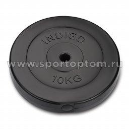 Диск пластиковый 26 мм INDIGO IN123 10 кг Черный