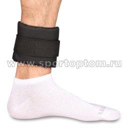 манжет на ногу ткань сетка черный  IN 379 (3)