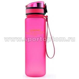 Бутылка для воды UZSPACE тритан  3037 650 мл Розовый