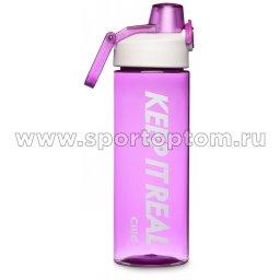 Бутылка для воды   XL-1916 700 мл Фиолетовый