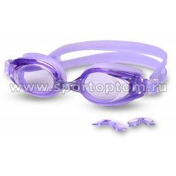 Очки для плавания INDIGO 1208 G Фиолетовый