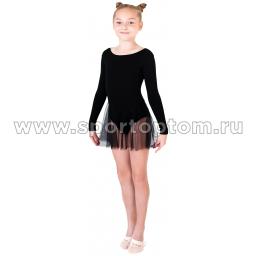 Купальник гимнастический хб с  Юбочкой  INDIGO SM-222 Черный (1)