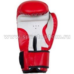 Перчатки бокс INDIGO PS-799 (4)