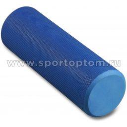 Ролик массажный для йоги INDIGO Foam roll  IN021 45*15 см Синий