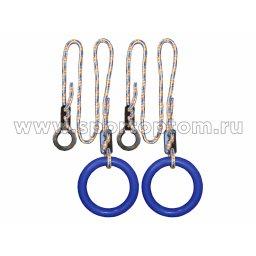 Кольца гимнастические круглые с металлическим фиксатором КГ01В-8       17,8 см Синий