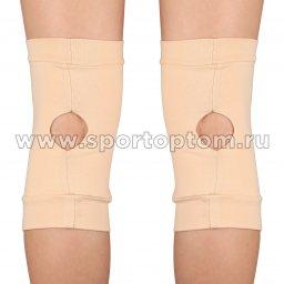 Наколенник для гимнастики и танцев INDIGO SM-113 Беживый (3)