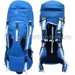 Рюкзак INDIGO  TRANGO 75 л Сине-серый