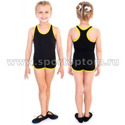 Шорты гимнастические INDIGO c окантовкой Черный-желтый