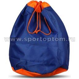 Чехол для мяча гимнастического INDIGO SM-135 40*30 см Синий