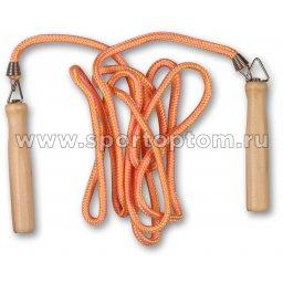 Скакалка INDIGO нейлон деревянные ручки IN121 2,5 м
