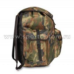 Рюкзак Дачник 3 НАТО (2)