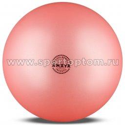 Мяч для художественной гимнастики силикон AMAYA 351000 17 см Розовый