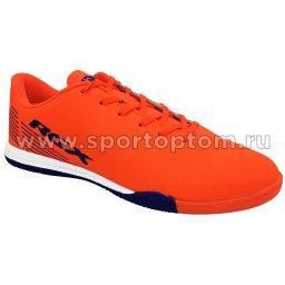 Бутсы футбольные зальные RGX ZAL-047 Оранжево-черный