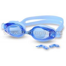 Очки для плавания INDIGO сменная переносица 1213 G Голубой