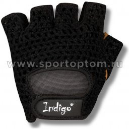 Перчатки для фитнеса INDIGO сетка н/к SB-16-1967 Черно-коричневый