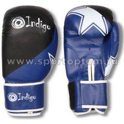 Перчатки боксёрские INDIGO  PVC    PS-505 8 унций Синий