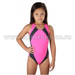 Купальник для плавания  SHEPA слитный детский со вставками 009 Цикламеново-серый