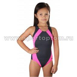 Купальник для плавания  SHEPA слитный детский со вставками 009 158 Серо-розовый